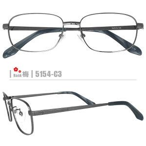 梅ネコメガネ【5154-C3】(メタルフレーム+薄型レンズ+メガネ拭き+ケース付き)シルバー系グレー系