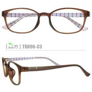 竹ネコメガネ【TR896-C3】(セルフレーム+薄型レンズ+メガネ拭き+ケース付き)茶系 ※素材の特性上、顔幅の調整はできません。