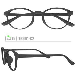 竹ネコメガネ【TR961-C2】(セルフレーム+薄型レンズ+メガネ拭き+ケース付き)黒系※素材の特性上、顔幅の調整は出来ません