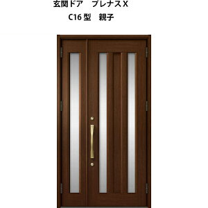 玄関ドア プレナスX C16型デザイン 親子ドア W1240×H2330mm リクシル トステム LIXIL TOSTEM アルミサッシ ドア 玄関 扉 交換 リフォーム DIY ドリーム