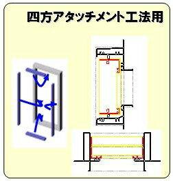 YKK浴室ドア2枚折戸取替用リフォーム枠四方アタッチメント工法サニセーフII幅510-867mm高さ1500-2069mmYKKap折戸Sタイプアルミサッシ