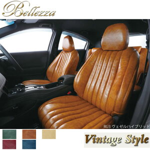 ジムニー シートカバー JB64W H30/7- ヴィンテージスタイルバーティカルライン Bellezza(ベレッツァ) S698