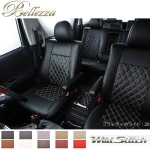 フリードプラス シートカバー GB5 GB6 ワイルドステッチ Bellezza/ベレッツァ
