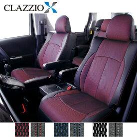 カローラアクシオ シートカバー 160系 クロス clazzio/クラッツィオ