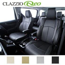 カローラアクシオ シートカバー 160系 ネオ clazzio/クラッツィオ