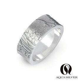 メーカー取り寄せ品/ASR-095F アンティークコイン風リング/指輪/AQUA SILVER/アクアシルバー