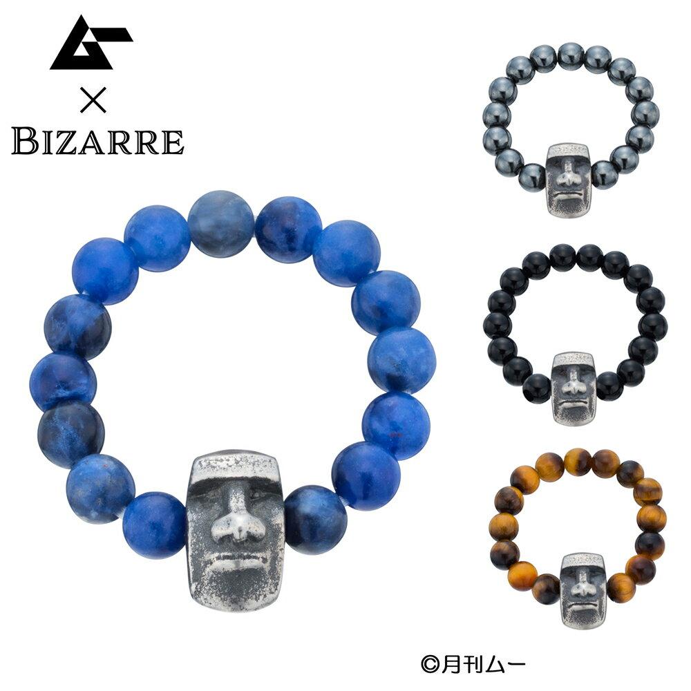 メーカー取り寄せ品ムー×BIZARRE モアイストーンリング/Bizarre/ビザール