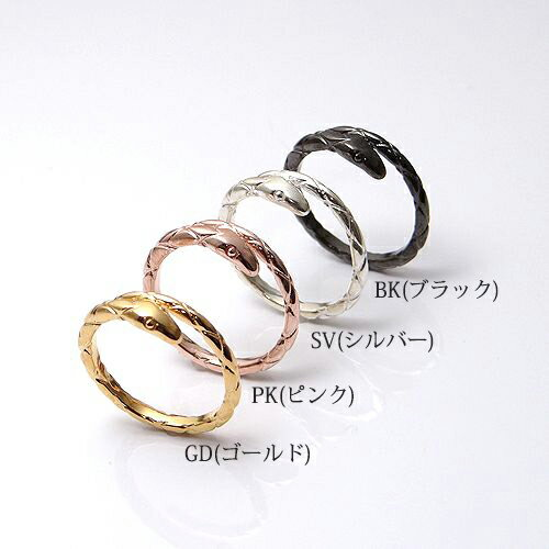 KR-257リング/指輪/Ken Blood/ケンブラッド