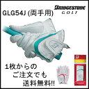 【送料無料】【在庫処分】ブリヂストンゴルフ レディースグローブGLG54J(両手用)/BRIDGESTONE ブリヂストン