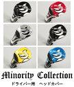 【送料無料】マイノリティコレクション ドライバー用ヘッドカバー MC-Halogen Minority Collection