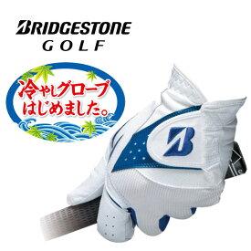 【送料無料】ウォータークールグローブ TOUR B WATER COOL GLB07J 夏用グローブブリヂストンゴルフ/BRIDGESTONE GOLF