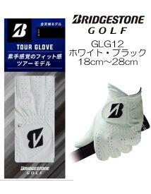 【送料無料】【ショートスペック有】ブリヂストンゴルフ GLG12 ストレッチグローブ 全天候型 人工皮革(クラリーノ/ソフリナ)/BRIDGESTONE GOLF