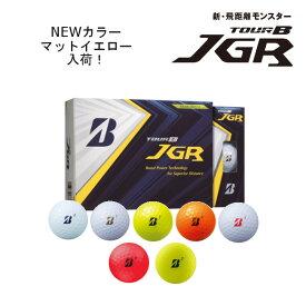 【送料無料】【2ダースセット】ブリヂストン ボール TOUR B JGRディスタンス系/BRIDGESTONE