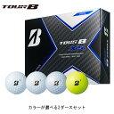 【2ダースセット】ブリヂストン ゴルフ TOUR B XS 〇2020年モデル〇ツアービーエックスエス1ダース(12個入り)×2/BRIDGESTONE GOLFゴルフボール