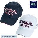【定形外送料無料】 アドミラルゴルフ メンズ ツイルキャップ ウェア ADMB008F / ネイビー・ホワイト / Admiral