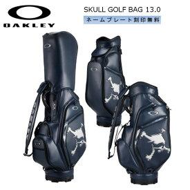 【送料無料】【2019年モデル】921567JP オークリー キャディバッグ (00N:Graphite) Skull Golf Bag 13.0Oakley/ OAKLEY