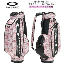 【送料無料】【2019年モデル】921568JP オークリー キャディバッグ (43A:HighRiskRed) Bg Golf Bag 13.0Oakley/ OAKLEY