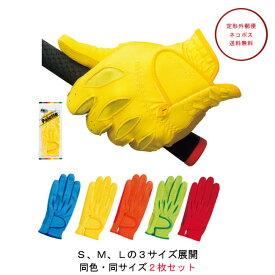 お得な2枚セット!【カラー ゴルフグローブ】キャスコ パレット 左手用 カラーグローブ SF−1515/Kasco / キャスコ
