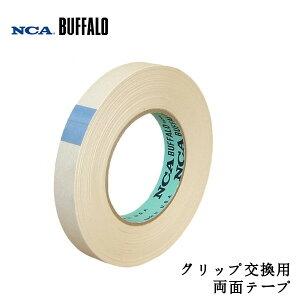 【送料無料】NCA Buffalo 両面テープ ゴルフ用品 / グリップ交換
