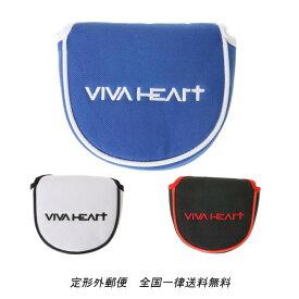 【定形外送料無料】ビバハート / パターカバー(マレットタイプ) マグネット式 013-96834 / VIVA HEART