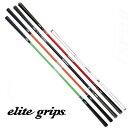 【送料無料】[DVD付き]エリートグリップ ワンスピード[1SPEED]スイングスピードマジック ゴルフ専用トレーニング器…