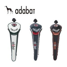 【送料無料】【2019年モデル】ABF400 アダバット フェアウェイウッド用ヘッドカバー マグネットタイプ/adabat