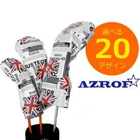 【定形外送料無料】 AZROF スタイルヘッドカバー ドライバー用 【選べる20デザイン!】 / アズロフ