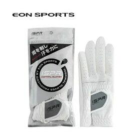 【送料無料】【雨を制し汗を力に】イオンスポーツ インスパイラルグローブ(左手用) ISPR/EON SPORTS/INSPIRAL GLOVE