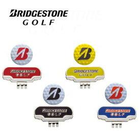 【送料無料】GAG503 ブリヂストンゴルフ キャップマーカー クリップマーカー/BRIDGESTONE GOLF