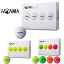 【送料無料】【1ダース】HONMA New−D1 ゴルフボール 2018年モデル/本間ゴルフ