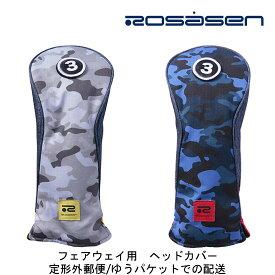 【定形外郵便送料無料】ロサーセン フェアウェイウッド用ヘッドカバー RSF003 ROSASEN