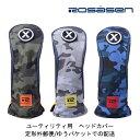 【定形外郵便送料無料】ロサーセン ユーティリティ用ヘッドカバー RSU003 ROSASEN