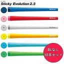 【ネコポスでの配送/全国一律送料無料】LTC Stickey Evolution 2.3 BLなし 10本セット【イオミック / iomic 】