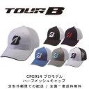 【送料無料】TOUR B プロモデルハーフメッシュキャップ CPG914 ブリヂストンゴルフ/BRIDGESTONE GOLF