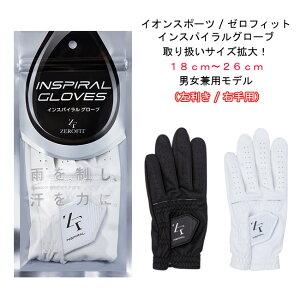 【送料無料】イオンスポーツ ZEROFIT/ゼロフィ...