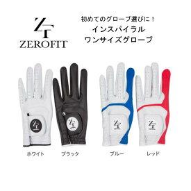【送料無料】イオンスポーツ ZFインスパイラルワンサイズグローブ右利き/左手用/男女兼用INSPIRAL GLOVES 2019年モデル