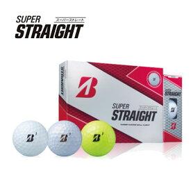 【2ダースセット】ブリヂストン ボール スーパーストレート 曲がらない/まっすぐ飛ぶボール/SUPER STRAIGHT/BRIDGESTONE