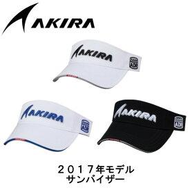 【定形外送料無料】【2017年モデル】アキラプロダクツ ロゴ サンバイザー AKIRA