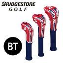 【送料無料】ブリヂストン ゴルフ ヘッドカバー  HCG770 メジャーモデル(BT/全英オープン)/BRIDGESTONE GOLF