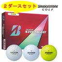 【送料無料】【2ダースセット】ブリヂストン ボール スーパーストレートSUPER STRAIGHT/BRIDGESTONE