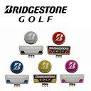 【送料無料】GAG401 ブリヂストンゴルフ キャップマーカー(プロモデル)/BRIDGESTONE GOLF