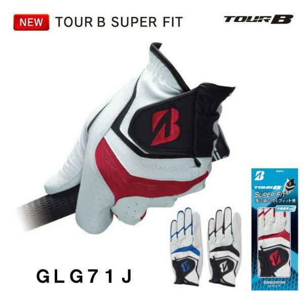 【送料無料】ブリヂストンゴルフ グローブ GLG71JTOUR B SUPERFIT 2017(ツアービー スーパーフィット)/BRIDGESTONE GOLF