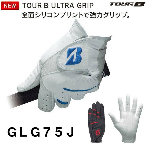 【送料無料】【全面シリコンプリント!】ブリヂストンゴルフ グローブ GLG75J TOUR B ULTRA GRIP(ツアービー ウルトラグリップ)/BRIDGESTONE GOLF