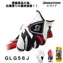 【送料無料】ブリヂストンゴルフ グローブ GLG56JAnti-Slip Grip(アンチスリップグリップ)/BRIDGESTONE GOLF