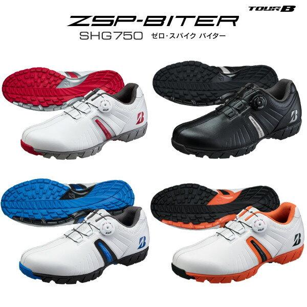 【送料無料】ブリヂストン ゴルフ SHG750 ゼロ・スパイク バイター  ZSP-BITER ゴルフシューズ /BRIDGESTONE GOLF TOUR B