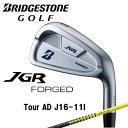 【送料無料】【2016年モデル】ブリヂストン ゴルフ JGR フォージドアイアンI#5〜9、PW.6本セット[Tour AD J16-11Iシャフト]BRIDG...