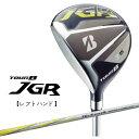 【送料無料】【2017年モデル】<レフトハンド>ブリヂストン ゴルフ TOUR B JGR フェアウェイJGRオリジナル TG1-5シャ…
