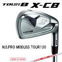 【送料無料】ブリヂストン ゴルフ TOUR B X−CB 6本セット(#5〜9、PW)[N.S.PRO MODUS3 TOUR120 スチールシャフト]/BRI...
