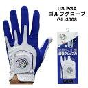 【送料無料】WGC グローブ GL−3008WORLD GOLF CHAMPIONSHIPS ロゴモデル/PGA TOUR DAIYA GOLF