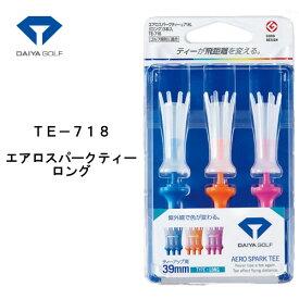 【送料無料】【紫外線で色が変わる】ダイヤ エアロスパークティー 718L TE-718/DAIYA